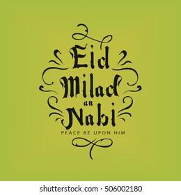 Eid Milad un Nabi Translation: Blessed Birth of Prophet Muhammed