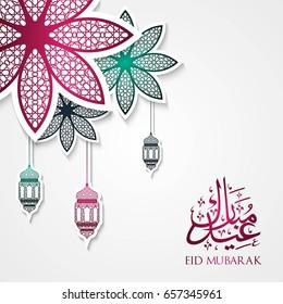 Great Eod Eid Al-Fitr Greeting - eid-mubarak-al-fitr-template-260nw-657345961  HD_366936 .jpg