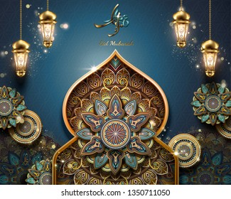 Eid Mubarak arabesque pattern design with hanging lanterns and Happy holiday written in arabic calligraphy on blue background