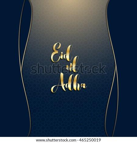 Eid mubarak arabic calligraphy eid ul stock vector royalty free eid mubarak arabic calligraphy eid ul adha beautiful greeting card eid ul adha m4hsunfo