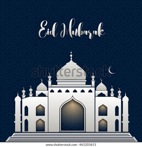 Eid Mubarak Arabic Calligraphy Eid Ul Stock Vector Royalty Free 465203651