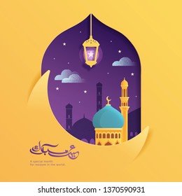 Eid mubarak arabic calligraphy which means happy holiday on with lovely crescent and night mosque