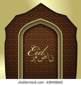 Eid Mubarak Arabic traditional design card