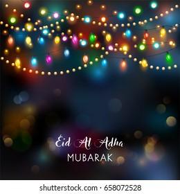 Eid Mubarak background.