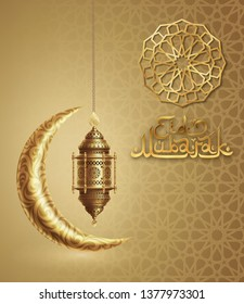 Eid Mubarak background, illustration with golden arabic lantern and golden ornate crescent, on background with traditional pattern. EPS 10 contains transparency.
