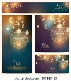 Eid Mubarak - Beautiful arabic floral ornament star and crescent pattern mosque for greeting business card