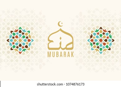 Eid Mubarak beautiful greeting card. Abstract morocco pattern on background
