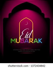Eid Mubarak, Beautiful Eid Greeting Card for islamic month of Ramzan Kareem & Shawal - Vector