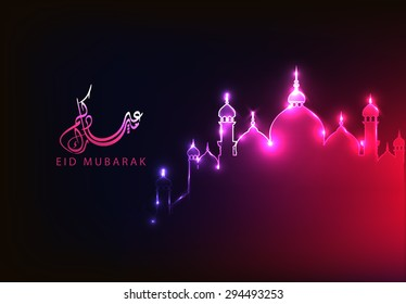 Eid mubarak beautiful greeting card - islamic background