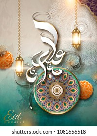 Eid Mubarak calligraphy with arabesque decorations and Ramadan lanterns