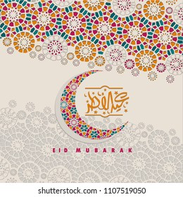 Eid Mubarak calligraphy with crescent moon and floral designs in paper art style