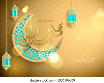 Eid Mubarak calligraphy with designed crescent and lantern in golden and aquamarine blue