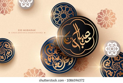 Eid Mubarak calligraphy with floral design elements on peach pink background