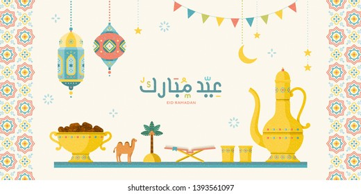 Eid Mubarak calligraphy means happy holiday with lovely flat style arabic water jug and date palm