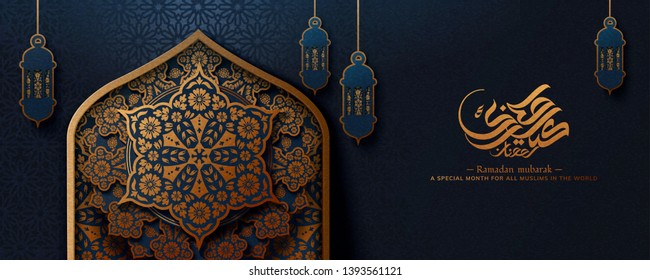 Eid Mubarak calligraphy means happy holiday with blue arabesque patterns in arch banner