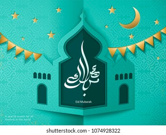 Eid Mubarak calligraphy with paper art mosque and golden flags in turquoise