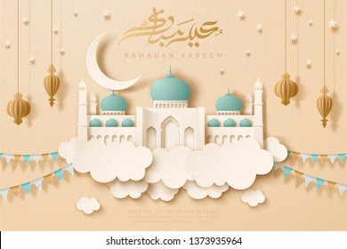 Eid mubarak calligraphy which means happy holiday with white mosque upon cloud and hanging lanterns in paper art