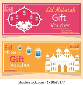 Eid Mubarak Celebration of Pink and yellow gift voucher design Invitation or Gift Card Template for Muslim Community Festival.