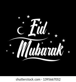 Eid mubarak celebrations. Eid mubarak greetings background.  Islamic holy Eid Al-Fitr. vector holiday. vector holiday illustration eid mubarak