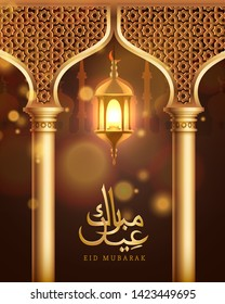 Eid mubarak cover card, arch with columns and lantern with candles on a dark background. Vector illustration