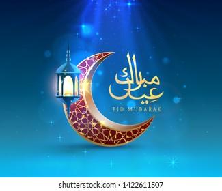 Eid Mubarak Images Stock Photos Vectors Shutterstock