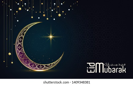 Eid Mubarak cover poster dark brown background with golden moon eps vector bling bling stars golden wish you happy eid mubarak use for cover banner poster