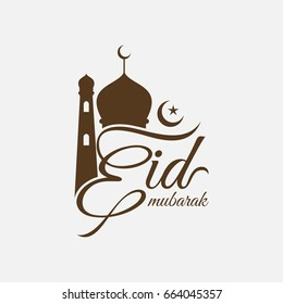 eid mubarak creative calligraphy with mosque