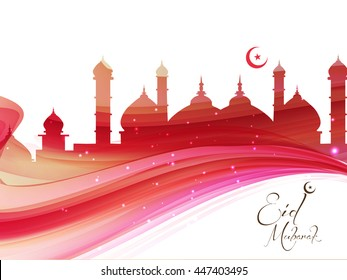 Eid Mubarak dark pink abstrac mosque with text and white background design. Vector illustration eps10