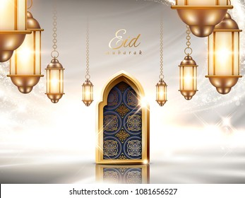 Eid Mubarak design with luxurious interior scene, hanging lanterns and arabesque arch on pearl glittering background