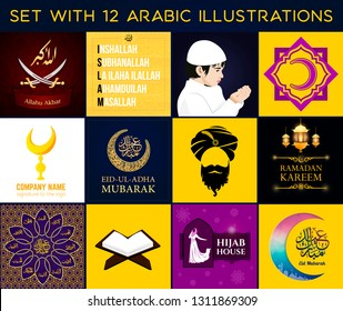 Eid Mubarak and Eid-il-adha mubarak - traditional wish of a good holiday. Hijab - clothes. Allahu akbar, Inshallah and the rest of the inscriptions glorify God in Islam or are his alternative names!