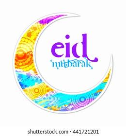 Eid Mubarak festival design