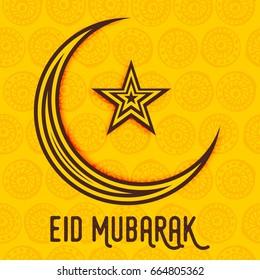 Eid Mubarak festival greeting design.