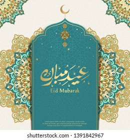 Eid Mubarak font means happy ramadan with arabesque flowers pattern in turquoise and beige color