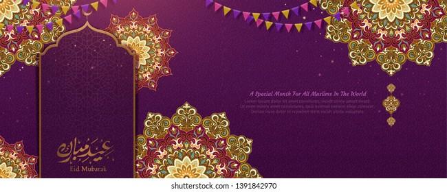 Eid Mubarak font means happy ramadan with arabesque flowers pattern in purple color