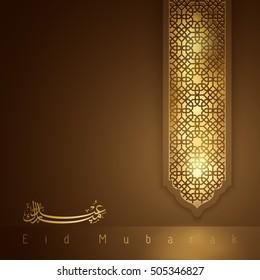 Eid Mubarak glow arabic pattern window greeting card background