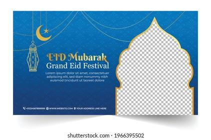 Eid Mubarak Grand festival banner design, Eid al-Fitr Islamic Banner template collection, Ramadan Flayer, banner with yellow and blue colour