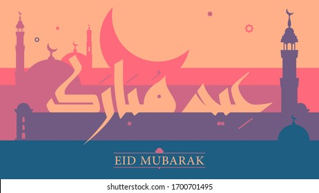 """Eid Mubarak"" greeting in Arabic Kufic handwritten calligraphy and serif English on a colorful background with 2d silhouette mosques and hilal in celebration of the Islamic Eid Al-Fitr and Al-Adha"