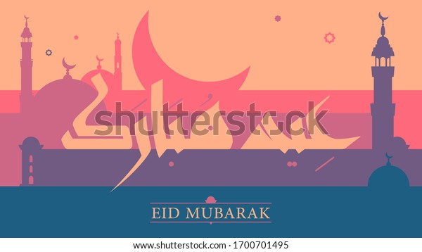 """""""Eid Mubarak"""" greeting in Arabic Kufic handwritten calligraphy and serif English on a colorful background with 2d silhouette mosques and hilal in celebration of the Islamic Eid Al-Fitr and Al-Adha"""