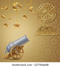 Eid Mubarak greeting background with cannon and golden decorative elements, EPS 10 contains transparency.