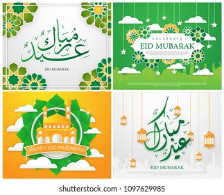 Eid Mubarak greeting background Illustration, ramadan kareem vector Wishing for Islamic festival poster and banner, flyer, brochure and sale background design eps 10
