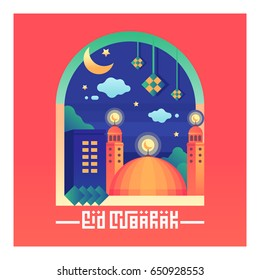 Eid Mubarak greeting background with mosque ramadhan poster illustration
