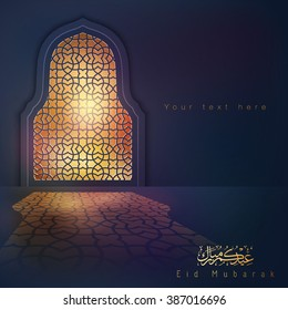 Eid Mubarak greeting background shine geometric pattern window - Translation of text : Eid Mubarak - Blessed festival