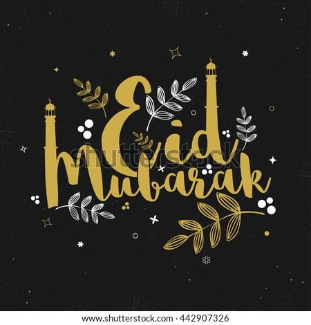 Eid mubarak greeting card design creative stock vector royalty free eid mubarak greeting card design creative eid mubarak typographical background beautiful vector illustration for m4hsunfo