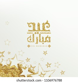 "Eid Mubarak greeting card , glitter shiny background . the Arabic script means "" Eid Mubarak ,"