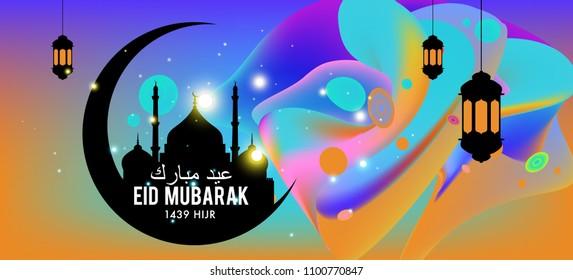 Eid Mubarak greeting Card Illustration, ramadan kareem colorful vector Wishing for Islamic festival for banner, poster, background, flyer,illustration, brochure and sale background.  - Shutterstock ID 1100770847