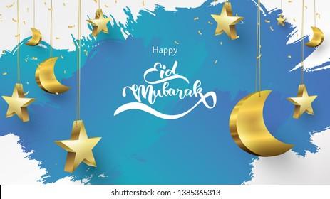 Eid Mubarak greeting Card Illustration, ramadan kareem, Wishing for Islamic festival for banner, background, illustration, brochure and sale background with brush effect - Vector