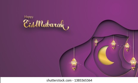 Eid Mubarak greeting Card Illustration, ramadan kareem, Wishing for Islamic festival for banner, background, flyer, illustration, brochure and sale background in paper art style - Vector