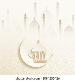 Eid Mubarak greeting card with intricate calligraphy and artistic moon for the celebration of Muslim community festival.