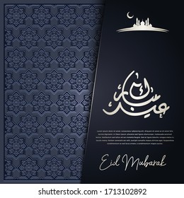 Eid mubarak greeting card islamic design symbol mosque with arabic pattern and calligraphy.