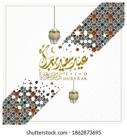 Eid Mubarak Greeting card islamic morocco pattern vector design with arabic calligraphy and lanterns. also can used for background, banner, cover and wallpaper. translation of text : Blessed Festival